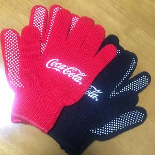 コカコーラ(コカ・コーラ)のコカコーラの手袋 2セット(手袋)