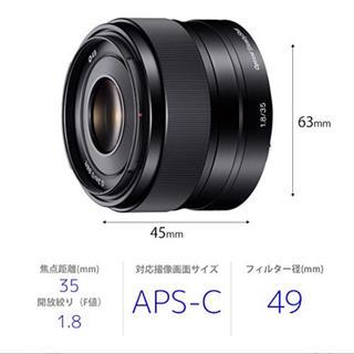 ソニー(SONY)のSONY ソニー 単焦点レンズ SEL35F18(レンズ(単焦点))