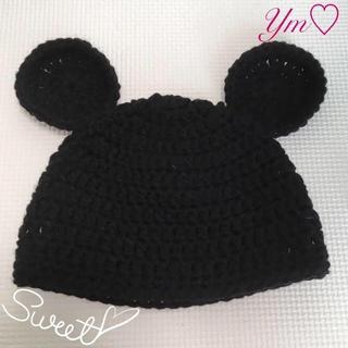 どんぐり帽子 ミッキー帽子 Sサイズ 2個(帽子)