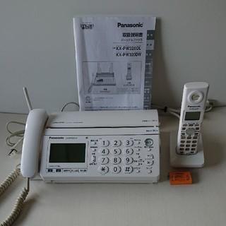 パナソニック kx-pw320dl
