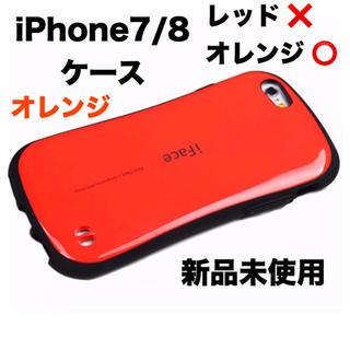 iPhone7 iPhone8 ソフトケース(iPhoneケース)