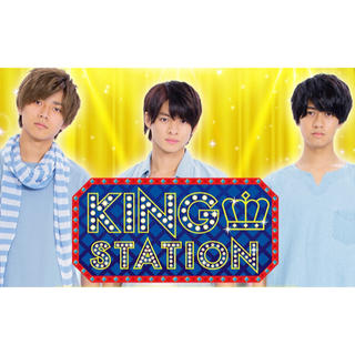 KING STATION(その他)