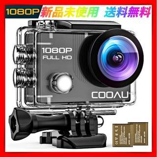 アクションカメラ 水中カメラ 1080P高画質 2インチ(ビデオカメラ)