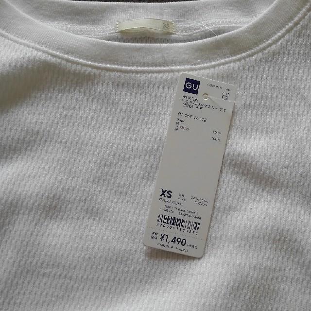 GU(ジーユー)のGU ハニカムロングスリーブT オンライン限定サイズ レディースのトップス(Tシャツ(長袖/七分))の商品写真