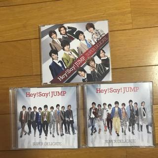 ヘイセイジャンプ(Hey! Say! JUMP)のhey say jump(アイドルグッズ)