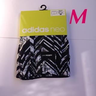 アディダス(adidas)のadidas トランクス(トランクス)