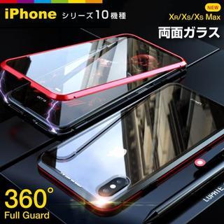 フルガードガラススクリーンケースiPhoneX/XS ゴールド(iPhoneケース)