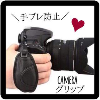 【便利☆】カメラグリップ ★ ブラック ビデオカメラ 一眼レフ(デジタル一眼)