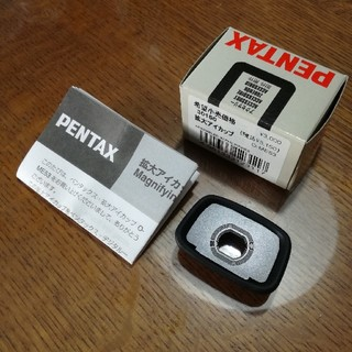 ペンタックス(PENTAX)のペンタックス 拡大アイカップ O-ME53(その他)