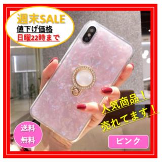 ★SALE iphone ケース かわいい おしゃれ 宝石柄【ピンク】(iPhoneケース)