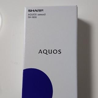 シャープ(SHARP)のSHARP AQUOS sense2 sh-m08(スマートフォン本体)