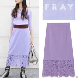 フレイアイディー(FRAY I.D)のFRAY I.D 福袋 スカート 新品未使用(ロングスカート)