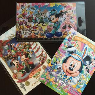 ディズニー(Disney)のディズニー リゾート ポストカード新品 (写真/ポストカード)