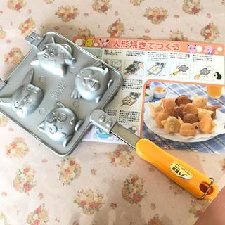 ポケモン(ポケモン)のポケモン  人形焼き(調理道具/製菓道具)