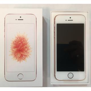 アイフォーン(iPhone)の【新品】iPhoneSE 32GB SIMフリー ローズゴールド(スマートフォン本体)