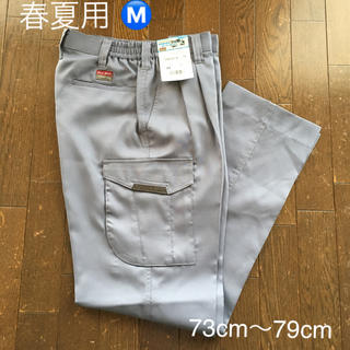 ○ 新品タグ付き ワークパンツ 春夏用 M(ワークパンツ/カーゴパンツ)