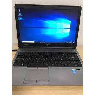 フルHD HP 650G1ノートパソコン(ノートPC)