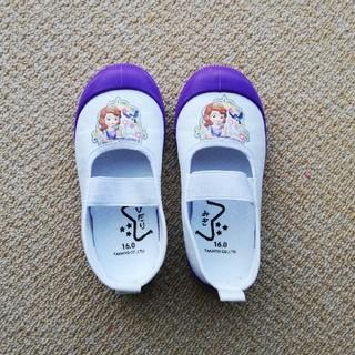 ディズニー(Disney)のプリンセスソフィア 上履き 16cm(スクールシューズ/上履き)
