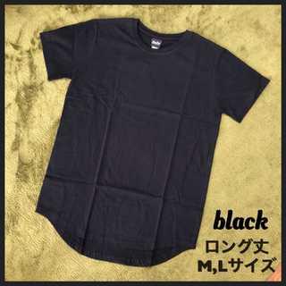 シンプル 無地Tシャツ 生地厚め ✨ メンズ ブラック(Tシャツ/カットソー(半袖/袖なし))