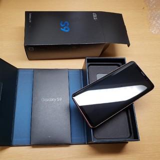 サムスン(SAMSUNG)の【新品同様】商品名:Galaxy S9 (SCV38)【超美品】(スマートフォン本体)