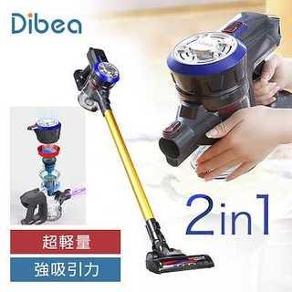 Dibea コードレス掃除機 D18