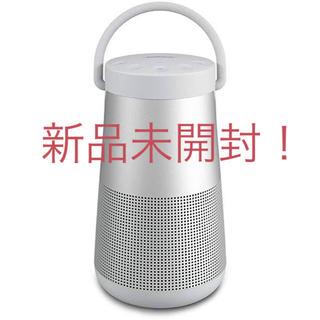 ボーズ(BOSE)のBose SoundLink Revolve+ ワイヤレススピーカー 新品(スピーカー)