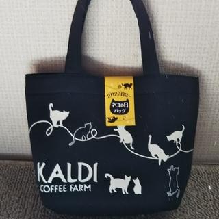 カルディ(KALDI)のカルディ 猫の日バッグ(その他)