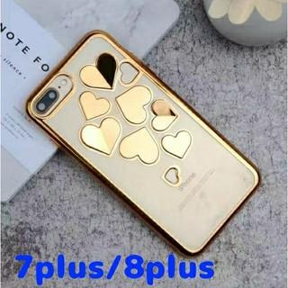 クリアハートiPhoneケース7+/8プラス【ゴールド】(iPhoneケース)