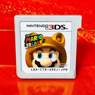 ニンテンドー3DS(ニンテンドー3DS)の3DSソフト  スーパーマリオ3Dランド(携帯用ゲームソフト)