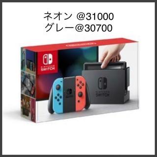 ニンテンドースイッチ(Nintendo Switch)の【新品未開封 送料無料】任天堂スイッチ ネオン5 グレー2 納品書あり(家庭用ゲーム本体)
