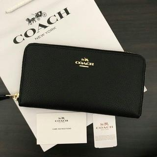 COACH コーチ 長財布 上質レザー ブラック 黒(長財布)