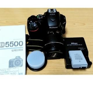 ニコン(Nikon)の【美品】NIKON D5500 純正レンズ AF-P 18-55付(デジタル一眼)