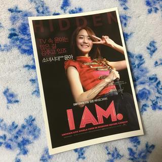 ショウジョジダイ(少女時代)の少女時代 ユナ IAMカード(アイドルグッズ)