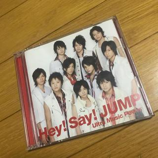 ヘイセイジャンプ(Hey! Say! JUMP)のhey say jump  cd(アイドルグッズ)