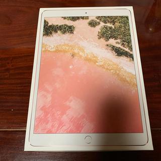 アップル(Apple)のiPad Pro 64GB 10.5インチ ローズゴールド  cellerモデル(タブレット)