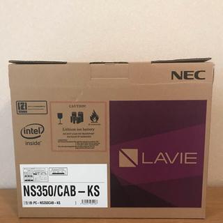 エヌイーシー(NEC)の☆ほぼ未使用☆NECノートパソコン Windows10 PCNS350CAB 黒(ノートPC)