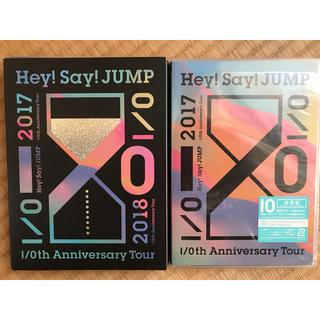 ヘイセイジャンプ(Hey! Say! JUMP)のHey! Say! JUMP DVD(アイドルグッズ)