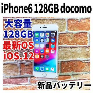 アップル(Apple)のiPhone6 128GB docomo 263 シルバー 完全動作品(スマートフォン本体)