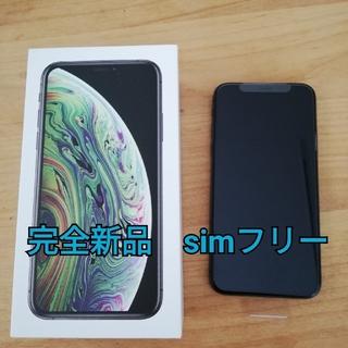 アイフォーン(iPhone)の【新品】iPhone XS 64GB Simフリー(スマートフォン本体)