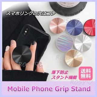 スマホグリップスタンド ポップソケット スマホリング iphone 人気♡ (その他)