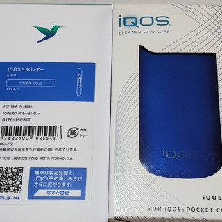 IQOS(タバコグッズ)