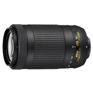 ニコン(Nikon)のニコン★AF-P DX NIKKOR 70-300mm f4.5-6.3G ED(レンズ(ズーム))