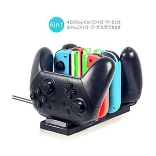 6 in 1 Joy-Con プローコントローラー 充電スタンド(その他)