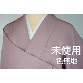 未使用 ちりめん 色無地 紋なし 正絹 紫 薄色 152 キモノリワ(着物)