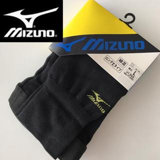 ミズノ(MIZUNO)の新品☆Mizuno ワンポイントロゴ ロング丈 スパッツ裾リブタイツ 黒 L(レギンス/スパッツ)