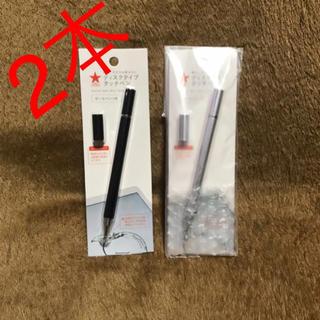 ディスクタイプタッチペン ボールペン付きx2本(PC周辺機器)