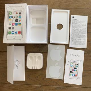 アイフォーン(iPhone)の新品 iphone5s 箱 シール など(その他)