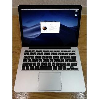 マック(Mac (Apple))のMacBook Pro 2015 13インチ CTO i7/16GB/512GB(ノートPC)