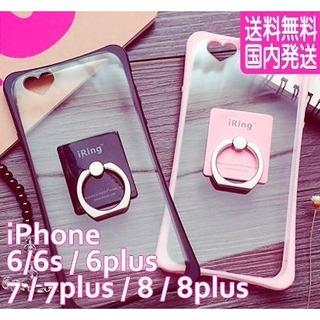 ハート 窓 リング付 クリア iphoneケース iPhone6/6s X/XS(iPhoneケース)