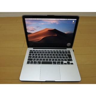 アップル(Apple)のMacbook Pro 13 2015 i5/8GB/256GB(ノートPC)